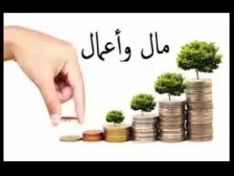 مال وأعمال 6.12.2016