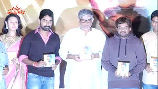 Puri Jagannadh releases audio of Kathanam movie