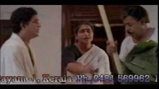 Meenathil Thalikettu 1 Dileep, Jagathi, Thilakan
