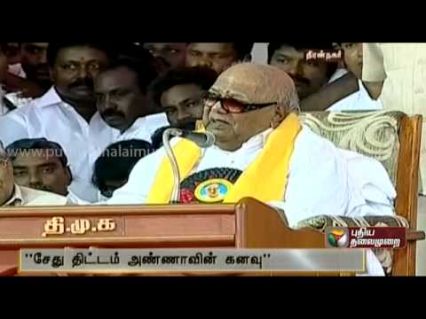 M. Karunanidhi Speech At Trichy in DMK's 10th State level conference - Part 5