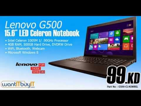 Kuwait Online Shopping Deal- Lenovo G500 Notebook only 99 KD