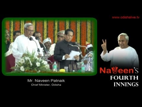 Naveen Patniak - Chief Minister Odisha - Oathtaking Ceremony - 21 May 2014