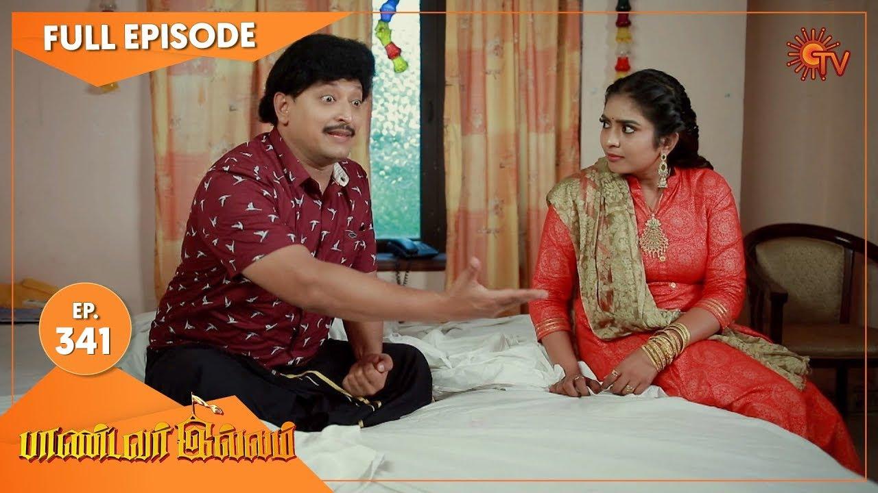 Pandavar Illam - Ep 341 | 07 Jan 2021 | Sun TV Serial | Tamil Serial