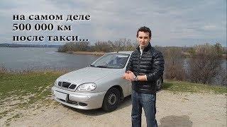 Тест драйв от Коляныча #36 Lanos Zaz, Daewoo, Chevrolet (Део Ланос)