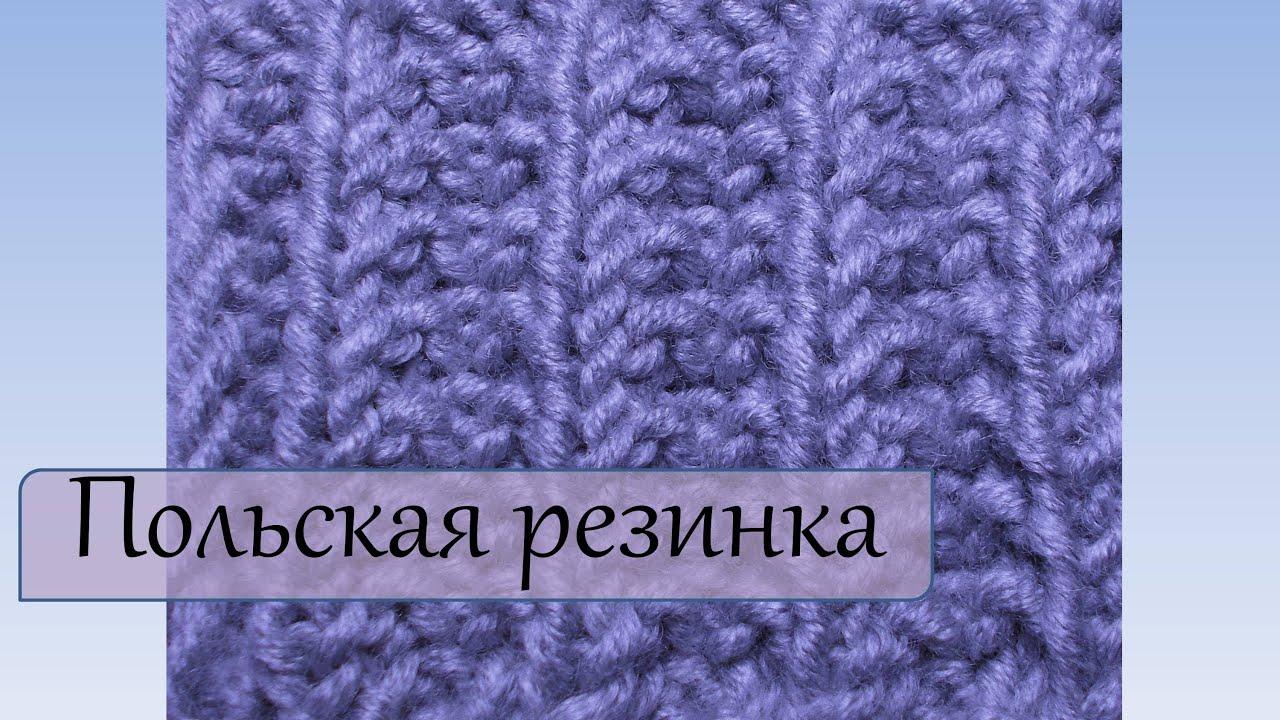 Вязание спицами капюшона для начинающих