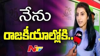 Nara Brahmani Face to Face about Her Political Career..