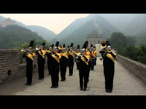 Hong Kong Vigor Marching Band -  Beijing International Tourism Festival