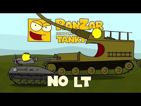 Tanktoon: No LT