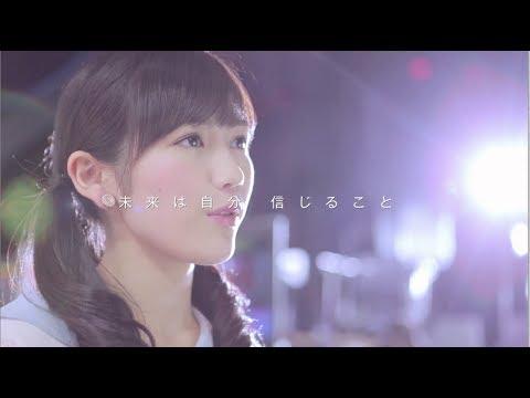 """トビタテ! 留学JAPANキャンペーンCM """"AKB48アカペラ""""篇 60秒 / AKB48[公式]"""