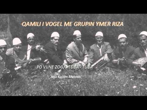 QAMILI I VOGEL & GR. YMER RIZA- PO VIJNE ZOGJT TUBA-TUBA.