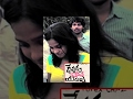 Devudu Chesina Yedavalu - Comedy Short Film