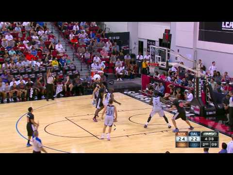 NBA Summer League: New York Knicks vs Dallas Mavericks