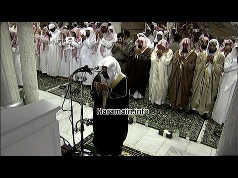 HD  Night 20 Makkah Witr 2013 Sheikh Mahir