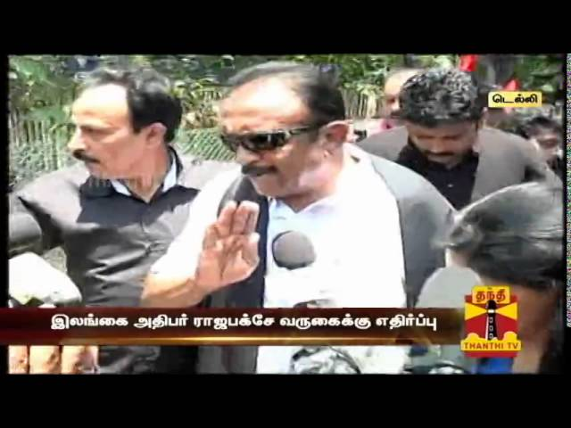 Delhi Police Arrests Vaiko For Protesting Against Rajapaksa