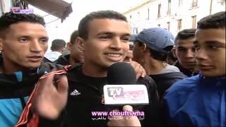مظاهر الإحتفال بعاشوراء في المغرب | روبورتاج