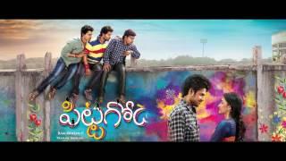 Pittagoda-Movie-Motion-Poster