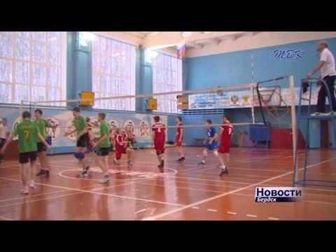 Областное первенство по волейболу состоялось в Бердске