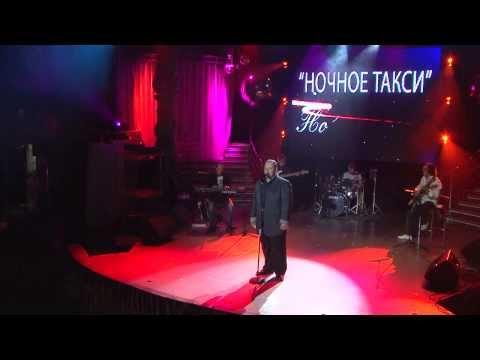 """HD. Павел Вишерский """"Перстенечек"""". 2013г"""
