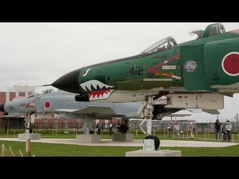 Phantom Park Ibaraki Airport Hyakuri Airbase F-4EJ RF-4EJ