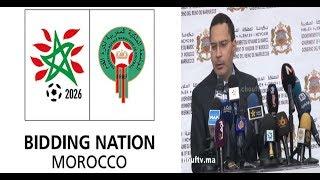 بالفيديو..المغرب سيربح رهان تنظيم كأس العالم 2026 |