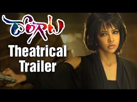 Dongata-Movie-Theatrical-Trailer