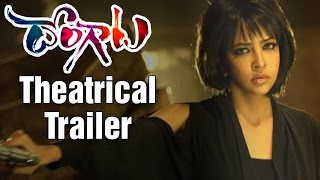 Dongata Movie Theatrical Trailer
