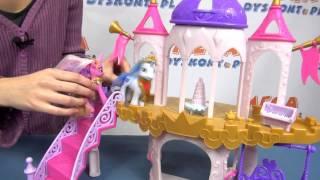 Zamek Księżniczki Cadance Princess Wedding Castle My