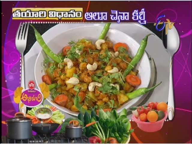 Abhiruchi - Aloo Chena Curry