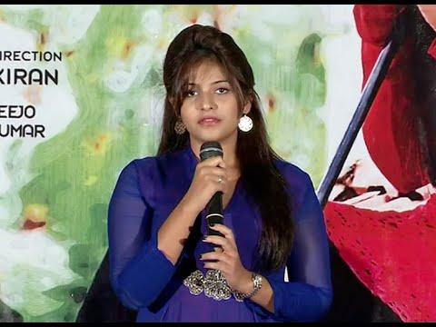 Geethanjali-Movie-Press-Meet---Anjali--Srinivas-Reddy