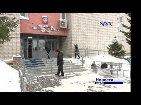 Поставка новых автобусов в Бердск сорвана