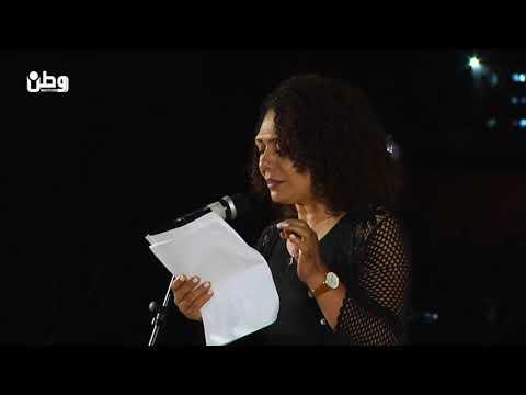 اختتام مهرجان رام الله الشعري.. الجمهور ألِف الشعر في الفضاء العام