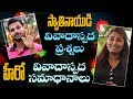 Swathi Naidus controversial interview with Nene Thopu Nene Thurumu hero