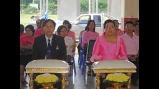 มุฑิตาจิตเกษียญอายุราชการ โรงเรียนหนองฉางวิทยา พ.ศ.2554