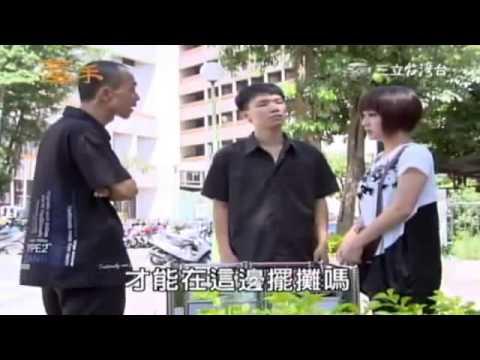 Phim Tay Trong Tay - Tập 440 Full - Phim Đài Loan Online