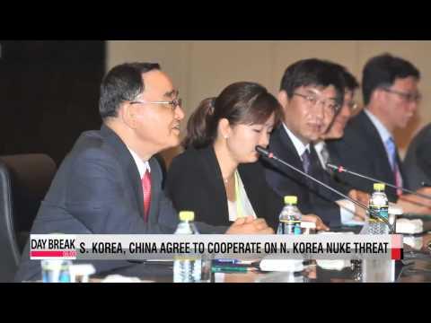 South Korea, China agree to cooperate on North Korea nuke threat
