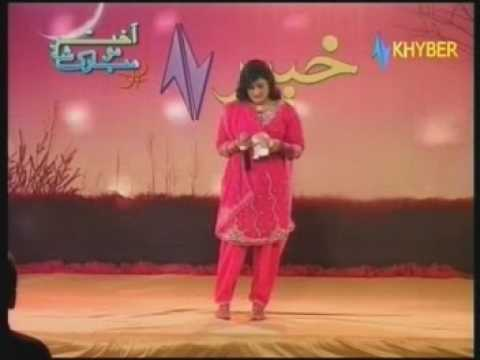 A very nice and sad Pashto song ( Zama da meene na toba da biya ba nakom meena)
