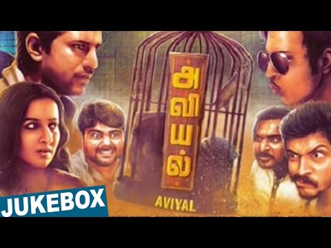 Aviyal Official Full Songs