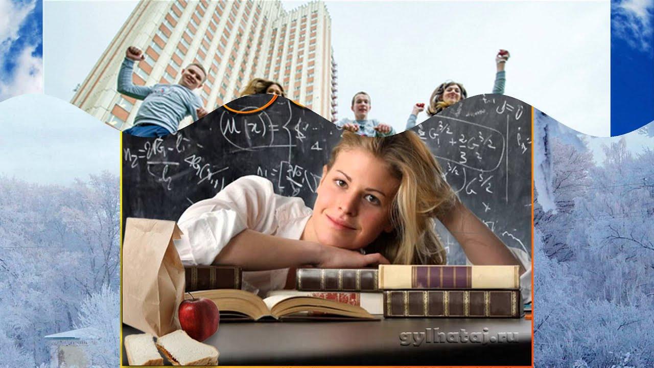 studenti-onlayn-hd
