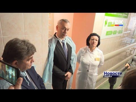 В Бердск с рабочим визитом прибыл Губернатор региона Андрей Травников