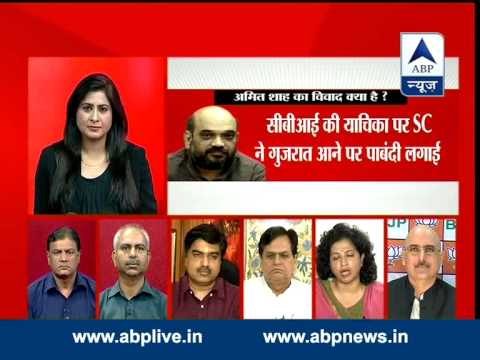 ABP News debate: Why Congress is scared of Amit Shah?