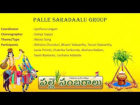Palle Saradalu