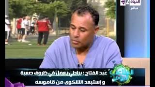 فيديو :  مستقبل عودة الدوري المصري