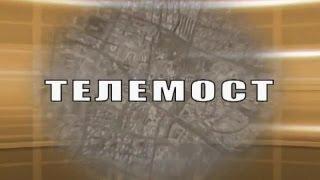 Телемост М Лайтман - Александр Марков