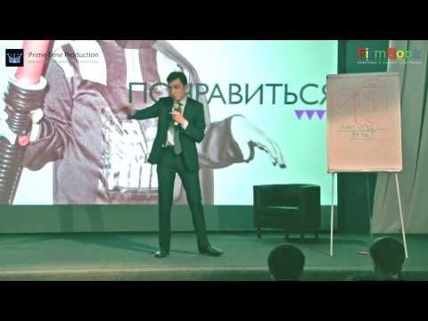Управление Бизнесом 2012   Петр Осипов Бизнес молодость