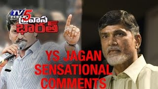 Discussion on Jagan comments on Chandrababu