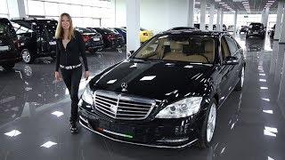Подержанные автомобили. Вып. 164. Mercedes-Benz S-class, 2006. Авто Плюс ТВ