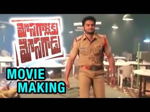 Mosagallaku Mosagadu Movie Making Video