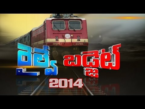 A brief view on railway budget  2014- 15 : TV5 News