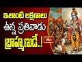ఇలాంటి లక్షణాలు ఉన్న ప్రతివాడు బ్రాహ్మణుడే..! || Brahmasri Samavedam Shanmukha Sarma || Bhakthi TV