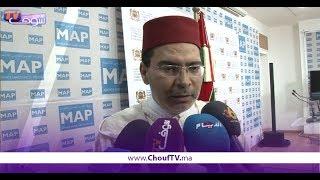 بالفيديو..المغرب يُــدين الاستفزازات الأخيرة للبوليساريو في الصحراء المغربية | بــووز
